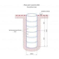 Выгребная яма на 2 бочки