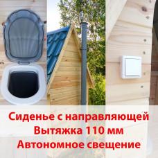 """Набор """"Максимальный"""""""